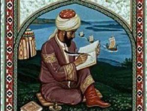 Ибн Фадлан Ахмед ибн-аль-Аббас ибн-Рашид ибн-Хаммад