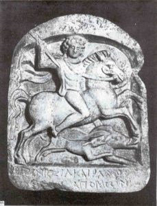 Фракийский всадник (Херос)