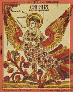 Сирин. Лубок XVIII в. Райская птица с головой девы, христианизированное представление языческих русалок — вил